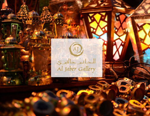 Al Jaber Gallery website design